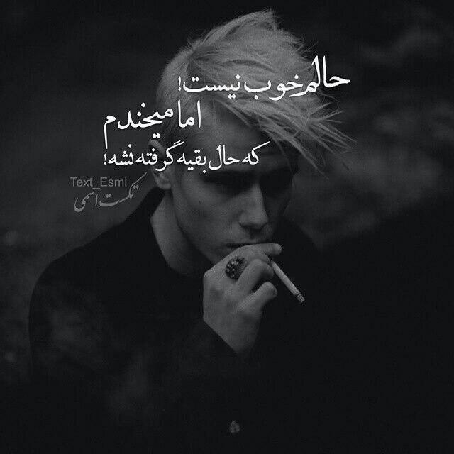 حـــالــــــــــم