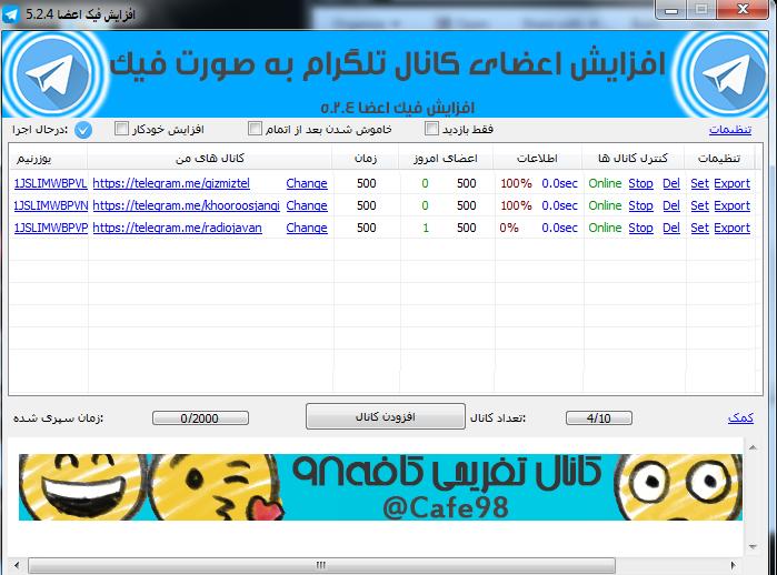 کانال+تلگرام+جم+آنلاین