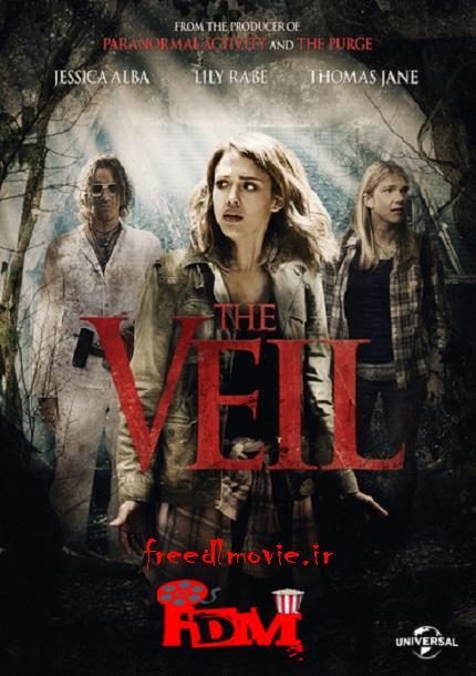 | دانلود فیلم The Veil 2016 با لینک مستقیم  |