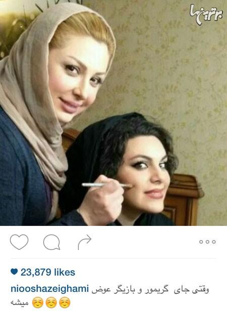 عکسهای متفاوت چهره ها در شبکه های اجتماعی