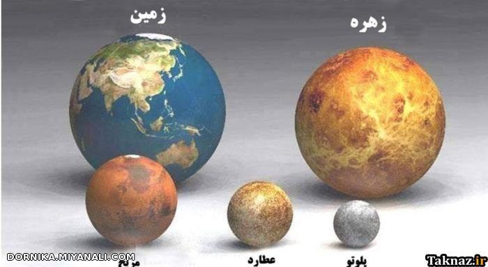 مقایسه اندازه سیارات و ستاره ها