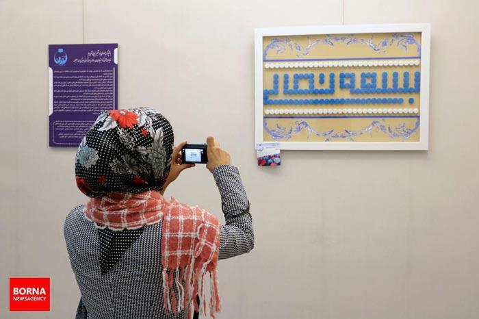 نمایشگاه نگارش خط کوفی با درب بطری