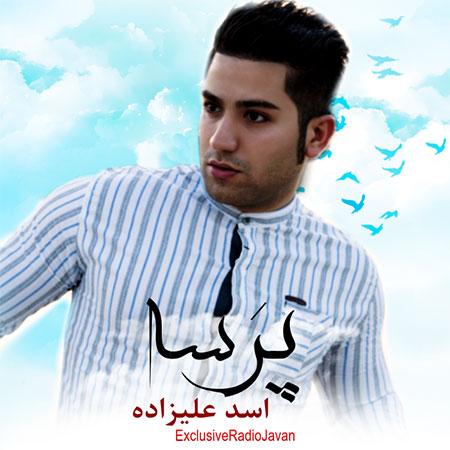 دانلود آهنگ جدید اسد علیزاده به نام پرسه