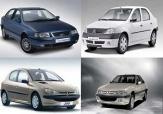 قیمت انواع خودروهای داخلی+ جدول