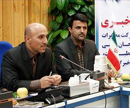 اجرای فرايند مدل تعالی سازمان در شركت مخابرات آذربایجان غربی