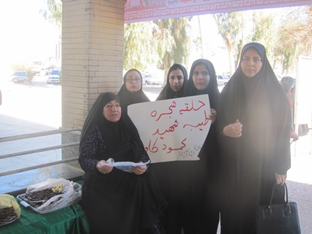 غبار روبی گلزار شهداء به مناسبت دهه مبارک فجر