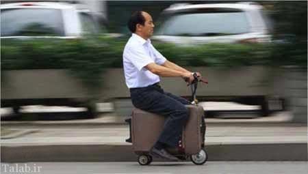 چمدانی که صاحبش را حمل می کند