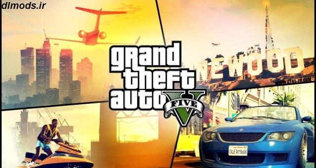 دانلود مد بادیگارد در بازی GTA V