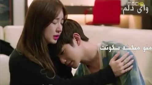 دانلود کلیپ عاشقانه کره ای غمگین با ریمیکس آهنگ وای دلم سامان جلیلی برای موبایل