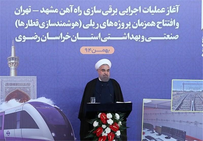 عملیات برقی سازی قطار مشهد - تهران با حضور رئیس جمهوری آغاز شد
