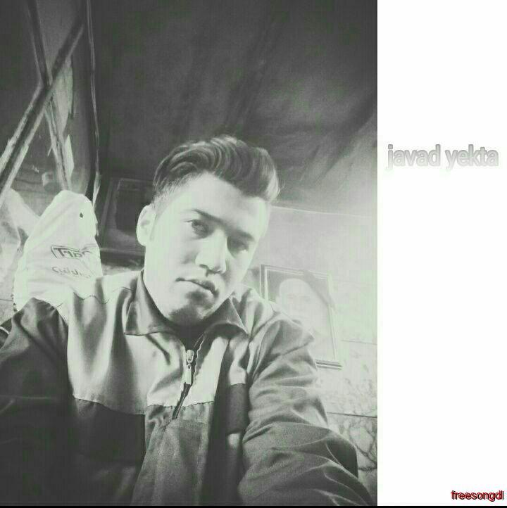 چند عکس از جواد یکتا خواننده جوان مشهدی