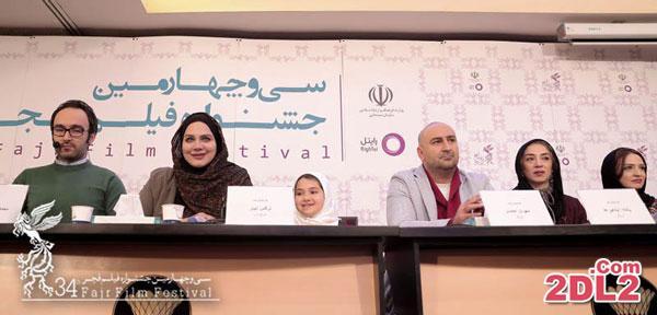 وقتی بازیگر نقش اول با اکران فیلمش در جشنواره فجر به گریه می افتد! + عکس