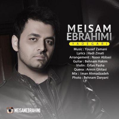 دانلود آهنگ جدید میثم ابراهیمی بنام یادگاری با بالاترین کیفیت
