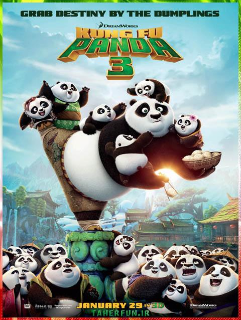 (Kung Fu Panda 3 (2016