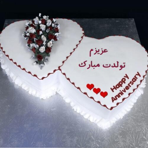 پروفایل سالگرد ازدواج