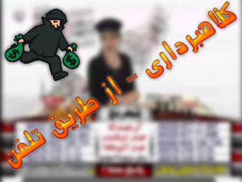 ایران بینگو جایزه 18 میلیونی