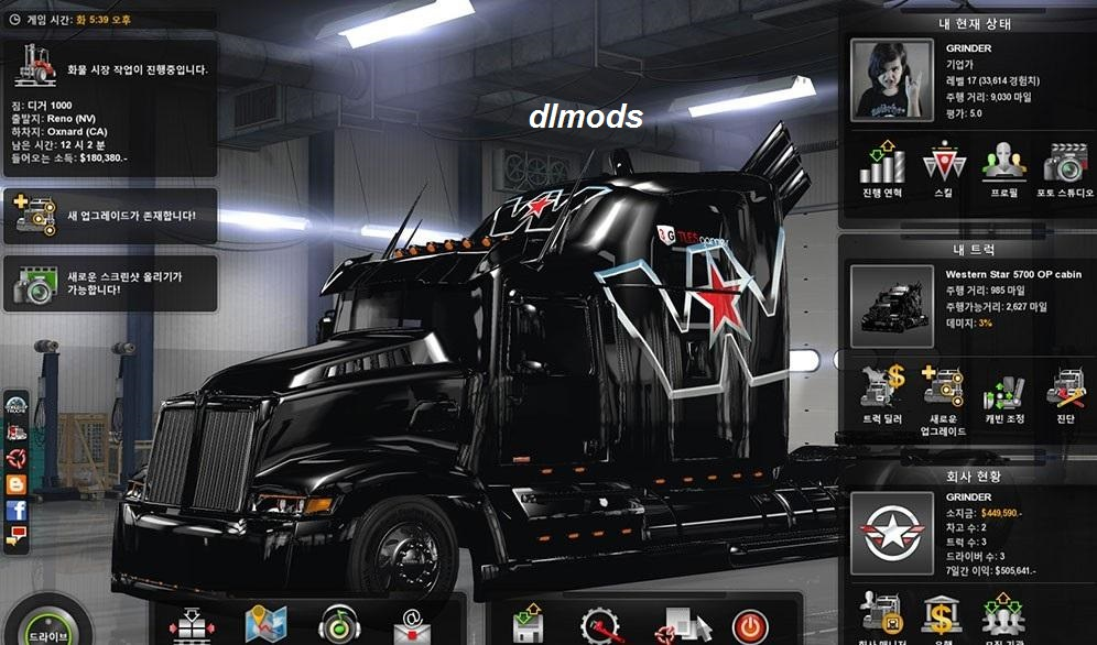 دانلود مد WESTER STAR 5700 OPTIMUS PRIME EDIT