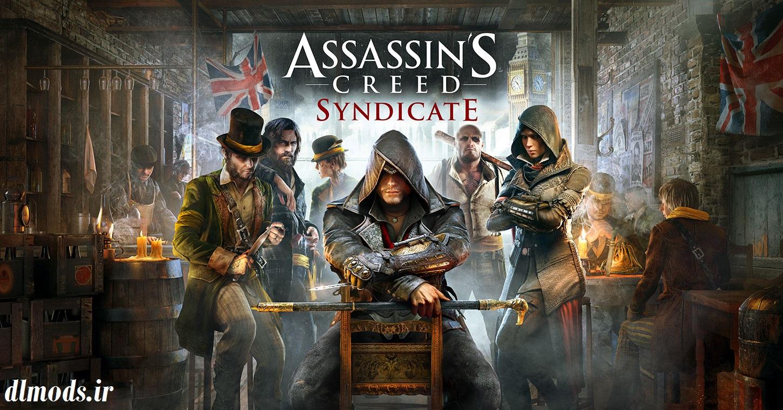 دانلود سیو کامل بازی Assassins Creed Syndicate