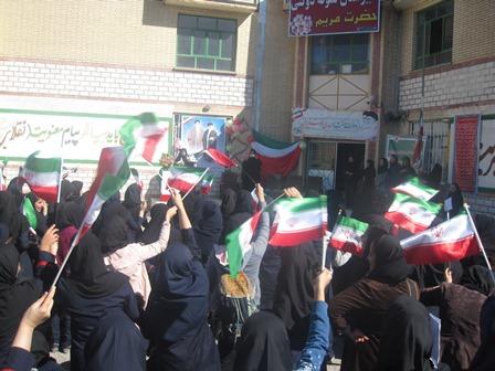 جشن دهه فجر در دبیرستان نمونه دولتی حضرت مریم