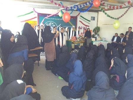 جشن انقلاب در مدرسه شاهد(ریحانه)