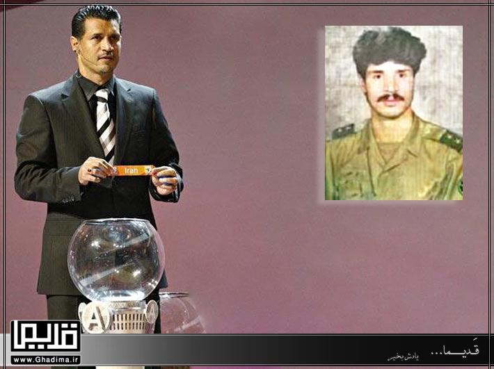 عکس های متفاوت و قدیمی علی دایی