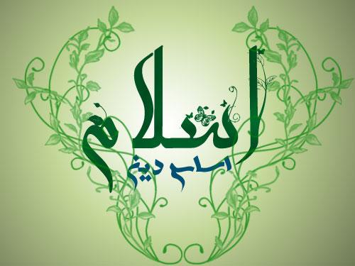 دانلود رایگان مقاله درمورد: جامعیت دین اسلام