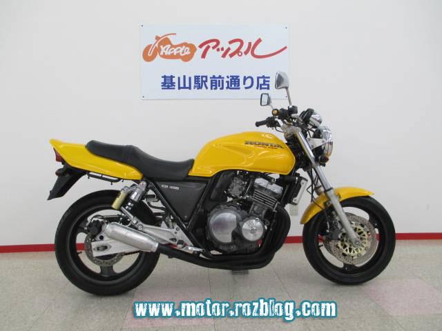 نمایش پست : Honda CB 400 Super Four 1994