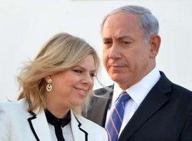همسر نتانیاهو به پرداخت جریمه نقدی محکوم شد