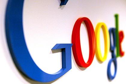 اختراع جدید گوگل، سیستم پیک موتوری را نابود میکند؟ / عکس