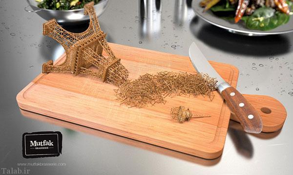 ایده خلاقانه یک رستوران ترکیه ای