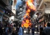 کنفرانس مونیخ به سرانجام رسید: اعلام آتش بس در سوریه/ لاوروف: حملات علیه داعش ادامه دارد