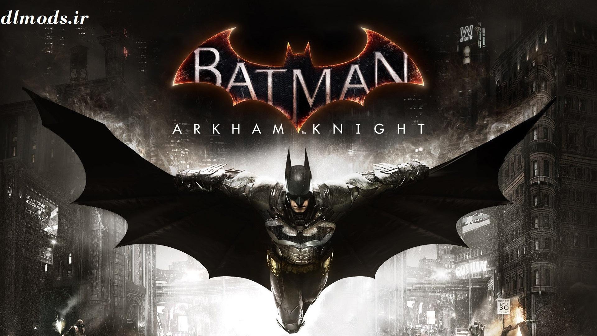 دانلود ترینر بازی Batman Arkham Knight