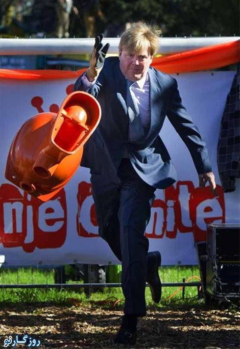 عکس: شرکت شاهزاده در مسابقات پرتاب توالت!!