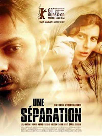 فیلم جدایی نادر از سیمین اسكار ایتالیا را هم گرفت !