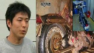 خبری عجیب از سونامی ژاپن + عکس