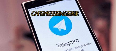 دانلود Telegram 3.11.2 نسخه جدید تلگرام برای اندروید