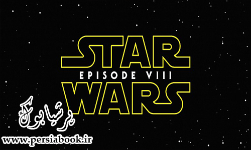 دانلود تریلر Star Wars VIII Production Announcement
