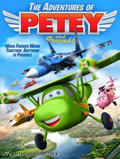 دانلود فیلم The Adventures of Petey and Friends 2016