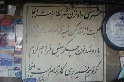 مجموعه ای از جدیدترین عکس های خنده دار از سوتی های ایرانی