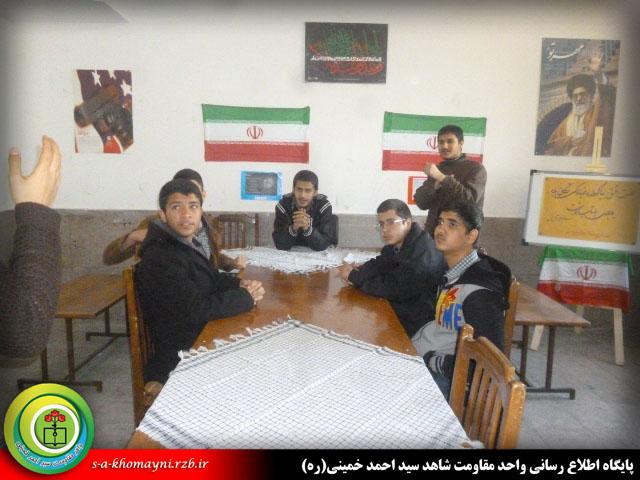 برگزاری جلسه همفکری دهه فجر با حضور معاونت پرورشی