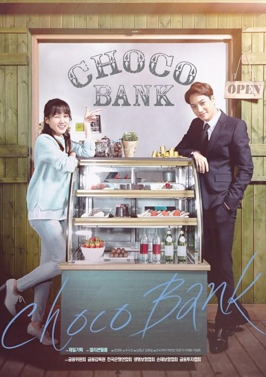 دانلود سریال بانک شکلاتی choco bank 2016