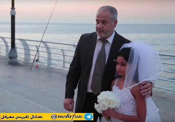 جنجال ازدواج دختربچه لبنانی
