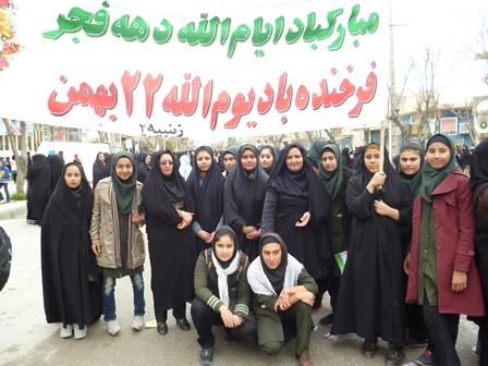 فعالیتهای دبیرستان زینبیه در دهه مبارک فجر