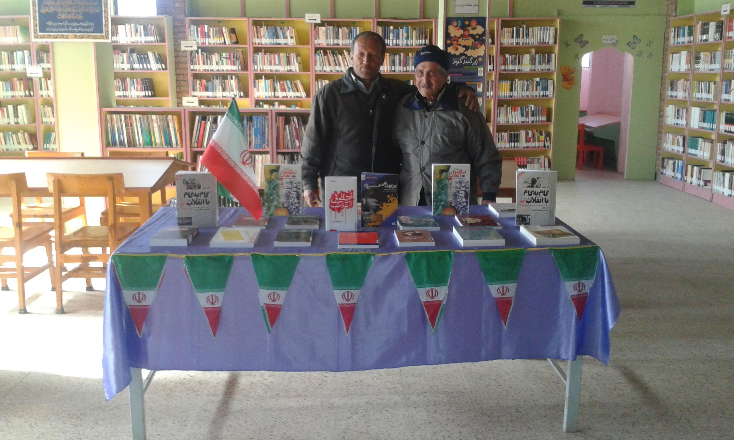 برپایی نمایشگاه کتاب در آغاز دهه مبارک فجر