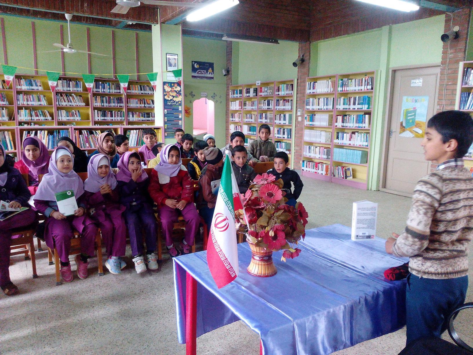اولین نشست کتاب خوان کودک