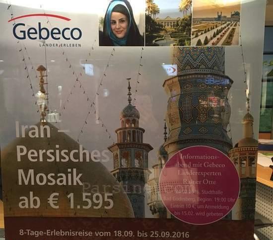 عکس/ تبلیغ سفر هیجان انگیز به ایران در آلمان