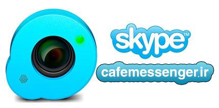 دانلود Skype 6.21.0.560 برنامه اسکایپ برای اندروید