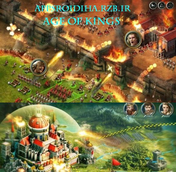 دانلود بازی استراتژیک Age of Kings 1.13.2