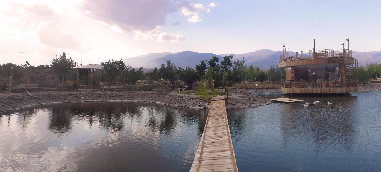 باغ گردشگری اورس