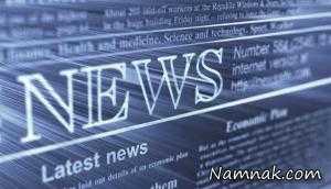 مرگ دختر تویوتا سوار در بلوار ارتش تهران